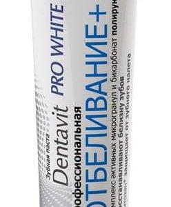 Pasta do zębów – profesjonalne wybielanie
